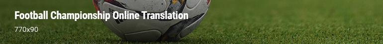 Football Championship Online Translation