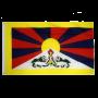 Tibet 3ft x 5ft Nylon Flag