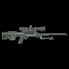RFB Carbine