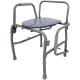B3900 Steel Drop Arm Commode
