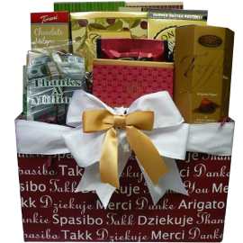 Art of Appreciation Gift Baskets Many Many Thanks Care Package Gift Box