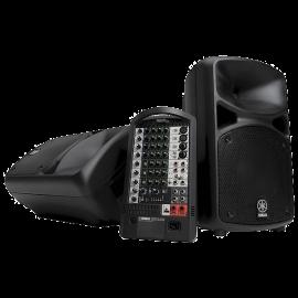 Yamaha STAGEPAS 600I 680W Portable PA System