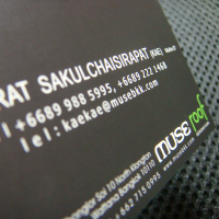 Muse business card 1