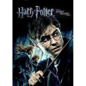 Harry Potter and the Deathly Hallows 1 copy