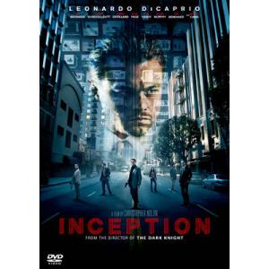 Inception 1 copy