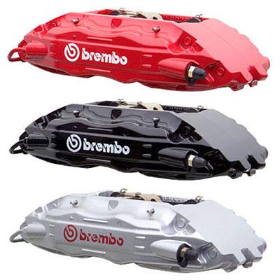 brembo_turismo_brake_kit_3