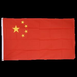 China 3ft x 5ft Nylon Flag 1