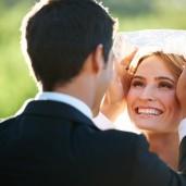 Richard & April wedding